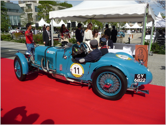 ASTON MARTIN INTERNATIONAL LE MANS(1931)